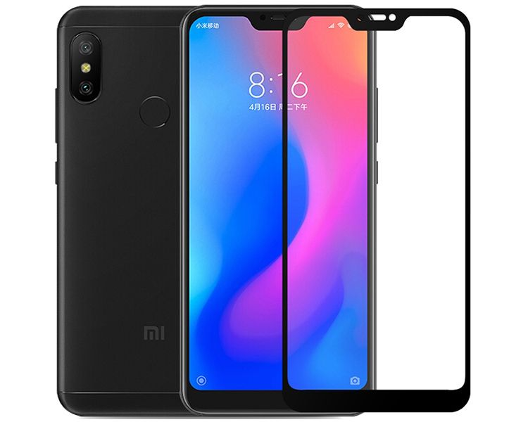 xiaomi-unveils-its-new-screen-protector-mi-protective-glass